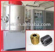 multi-arc ion vacuum coating equipment vacuum coating machine coater(side view)