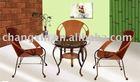 good-looking PE rattan furniture