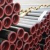 MILD STEEL & STAINLESS STEEL pipe