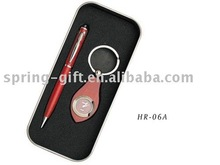 Promotion Gift pen set with key ring