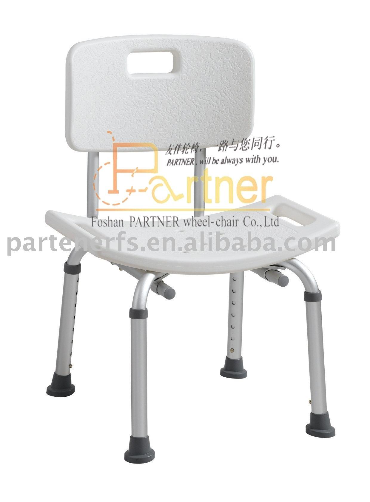 Cadeira de banho Outros móveis para banheiros ID do produto:233207008  #AB7F20 1240x1683
