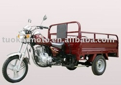 150cc Three-wheel Motorcycle(TKL150ZH-3)