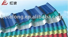 UPVC Corrugate Roofing Sheet