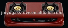 Gas Burner JY-638,Household stove