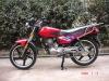 150CC motorcycle WJ150(with WJ-SUZUKI engine)