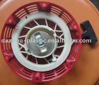 recoil starter assy for 173 Generator/generator parts