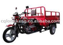 3 wheeler (LK150ZH-C)