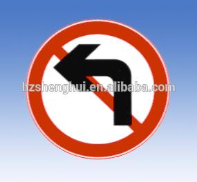 EUの標準に従う交通標識(左に曲がるのを禁止しなさい) 大きなイメージを見る EUの標準に従う交
