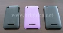 PLA cellphone shell
