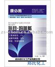 Moroxydine hydrochloride + Ribavirin 31% SP, fungicide