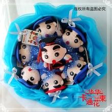 Lovely Crayon Shin-chan plush soft toy