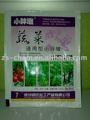 Fertilizante del vehículo y de las frutas, microalimentos/fertilizante del follaje