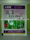 Vegetable & Fruits fertilizer, micronutrients/foliage fertilizer
