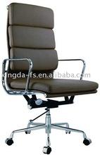 office chair (XD-CH009)