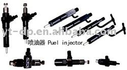 NISSAN diesel pump