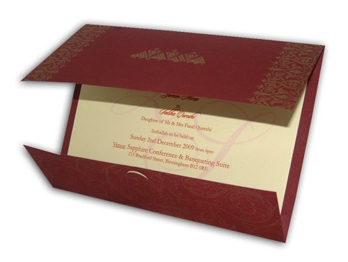 Beautiful Muslim Wedding Cards