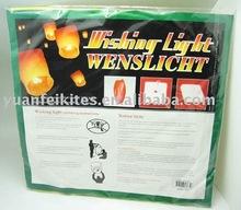 Sky Lantern/Wishing Lantern