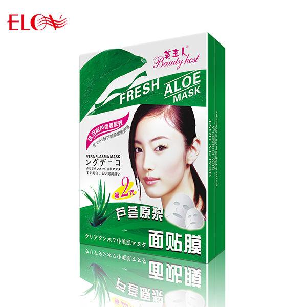 Aloe Extract Moisturizing Facial Mask