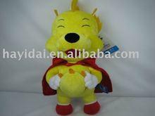 baby doll plush animal toy
