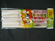 Bamboo chopstick, Painting Chopstick