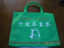 Cheap price non woven shopping bag