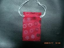 Cheap price pp non woven bag