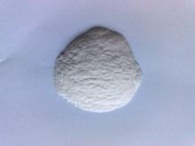 CMC/Carboxymethyl cellulose sodium/9004-32-4/food grade
