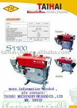 DIESEL ENGINE S1100