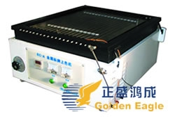 Metal Plate Electro Coating & Color machine