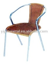 Aluminum Chair with Ratten