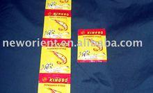 Kingbo Brand Shrimp Flavor 14g or 17g Stock powder
