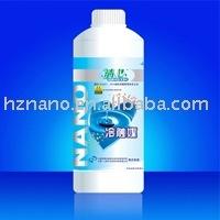 Air freshener: Cool-catalyst
