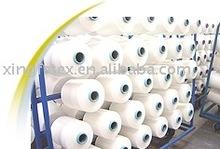 polyester yarn DTY FDY POY