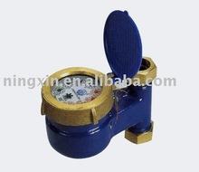 Cold/hot water meter