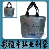 pp laminated tote bag