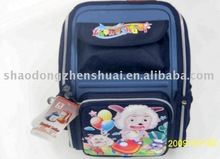 Super Light School Bag Rectangle Shape Primary School Bag for 7-12 Years Old Students