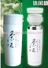 Stainless steel vacuum travel mug (s)