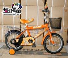 children mini bicycle