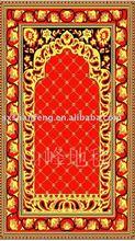 16 num muslim prayer rug