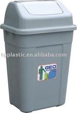 outdoor recycling garbage bin 240L
