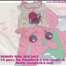 kids clothes: BARNEY ONE SUIT