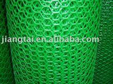 plastic plain netting