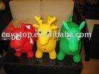 toy animal / animal toy