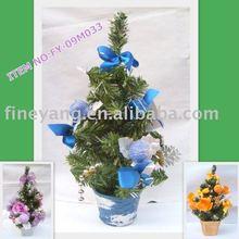 christmas tree,fiber christmas tree,christmas ornament