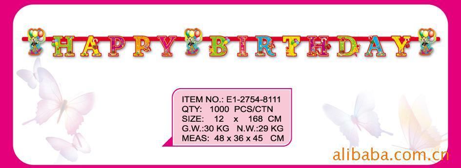 happy birthday banner tutorial. happy birthday cartoon anner.