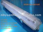 Dust Proof Lamp IP65