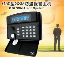 SMS alarm burgler security