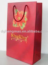 gift paper bag (HM0911213)