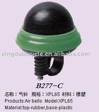air bell