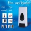 fragrance diffuser foam soap dispenser